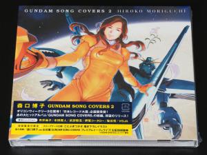 GUNDAM SONGS COVER 2